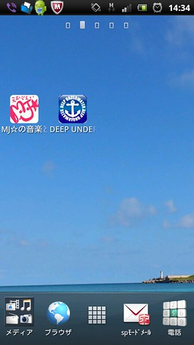 screenshot_2012-09-30_1434