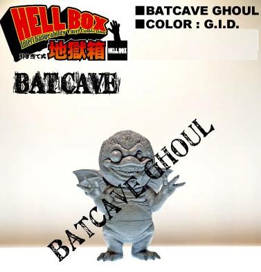 cure black box batcave ghoul