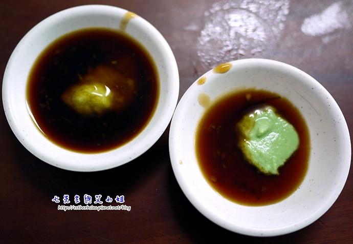 9 芥末醬油膏