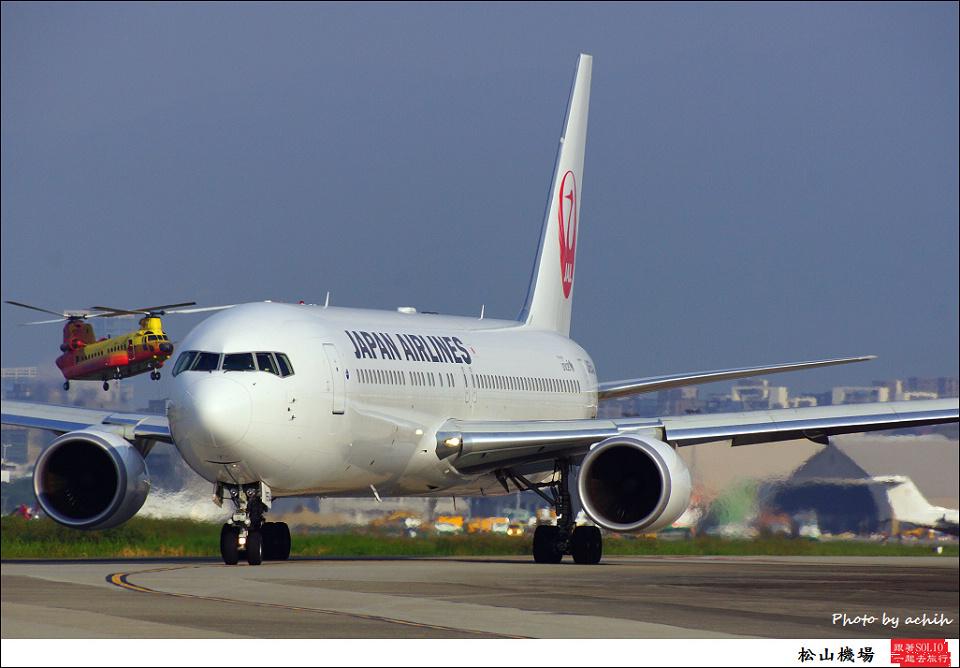 JAL JA654J