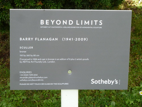 Beyond Limits ~ 2012 ... exhibit number 7