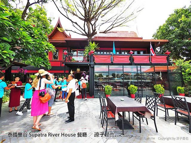 泰國曼谷 Supatra River House 餐廳 13