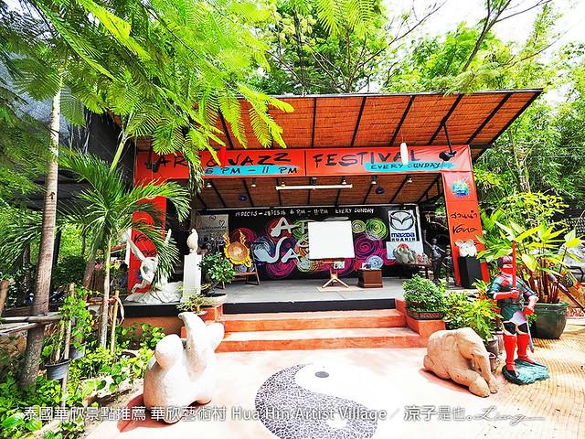 泰國華欣景點推薦 華欣藝術村 Hua Hin Artist Village 5