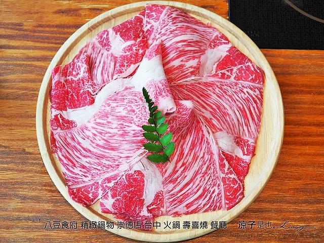 八豆食府 精緻鍋物 崇德店 台中 火鍋 壽喜燒 餐廳 50