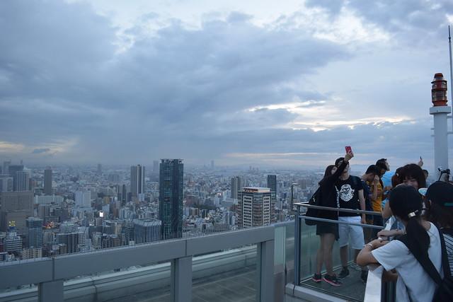 Umeda Sky Building - Osaka - 梅田スカイビル