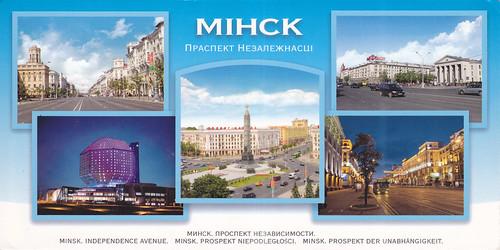 From: Belarus