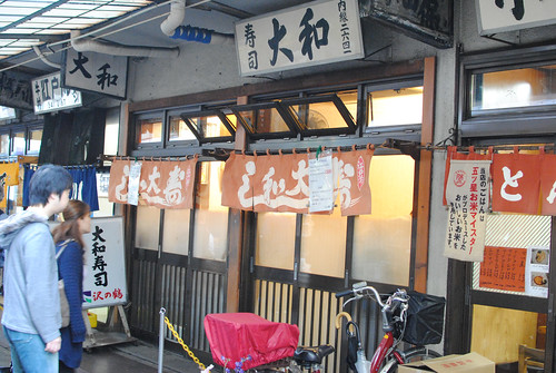 8089580106 c8e2cb7ecd Sushi Daiwa (Tokyo, Japan)