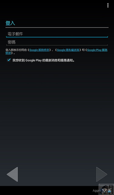 Screenshot_2012-10-15-22-53-53.jpg