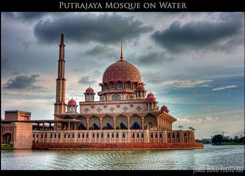 Putrajaya Malayasia
