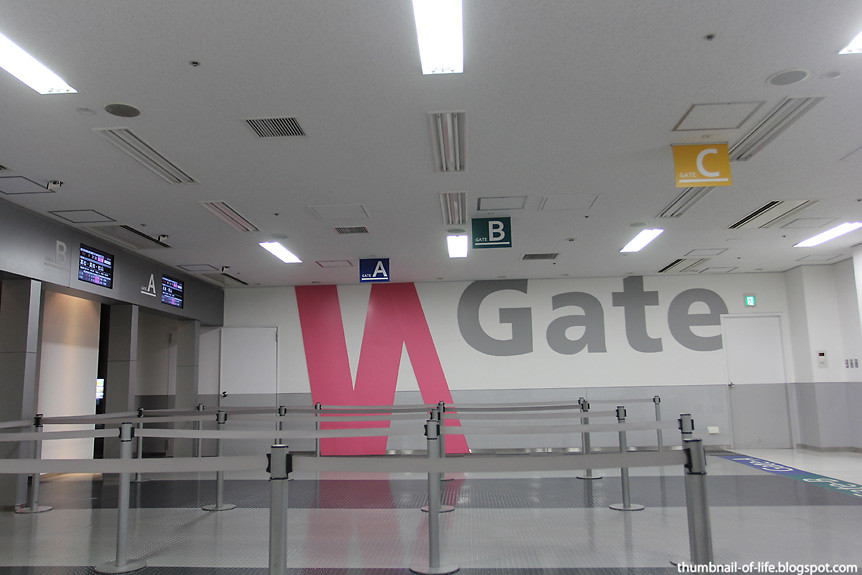 Willer Express Gate
