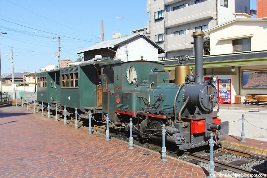 Matsuyama Botchan Train