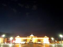 ulaanbaatar - mongolia