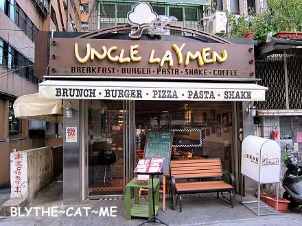雷蒙叔叔 (1)