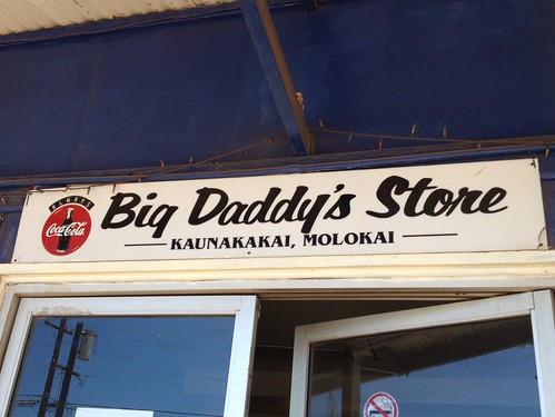 Big Daddy's Store
