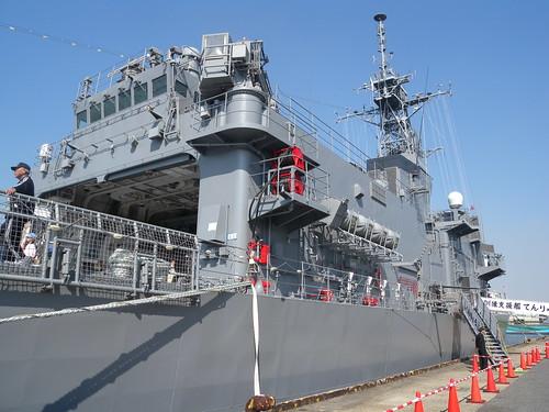 JMSDF ATS-4203 Tenryu