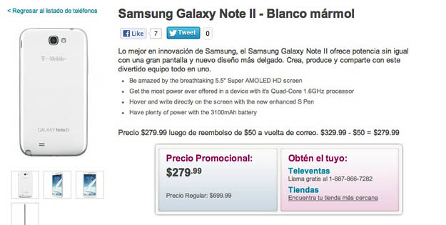 Samsung Galaxy Note II llega a T-Mobile Puerto Rico