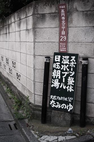 2012.10.29(R0018139_50mm