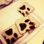 toaster pattes de chat