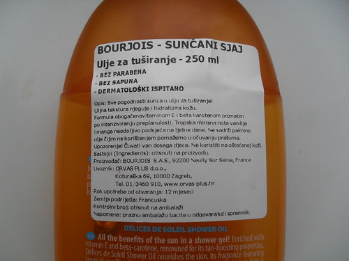 SDC17220