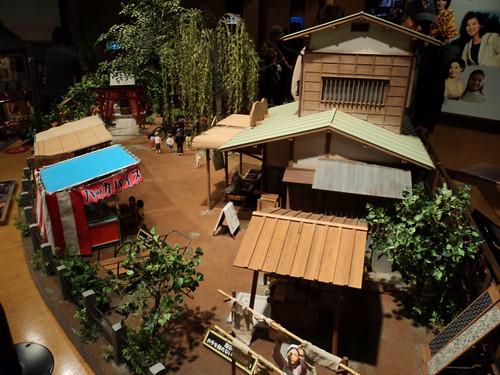 Japanese Town Model