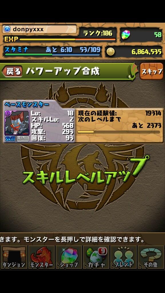 20121026200120