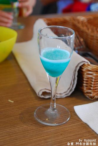 寶藍色怪怪飲料