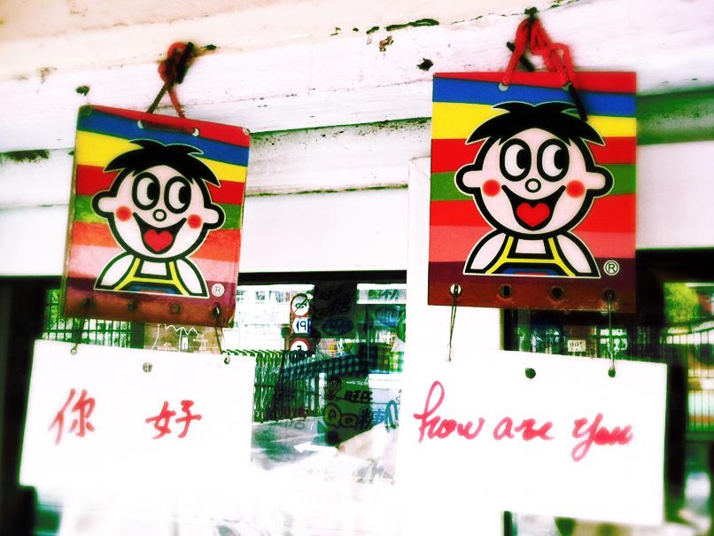 shanghai 2012 3