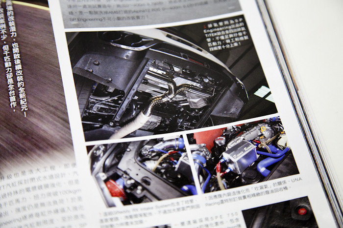 magazine open 2