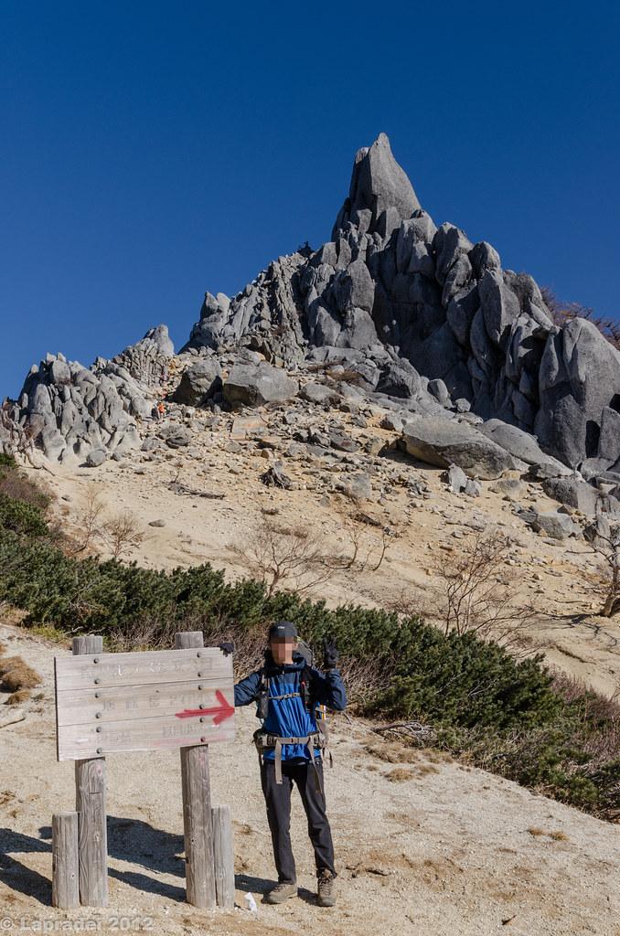 20121104 地蔵岳山頂