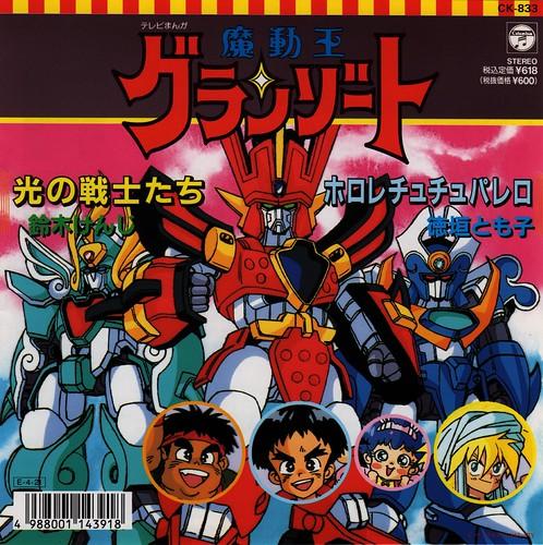 130108(1) - 《日本電視動畫史50週年》專欄第27回(1989年):平成動畫元年,漫畫之神殞落與新潮流萌芽! (1/2)