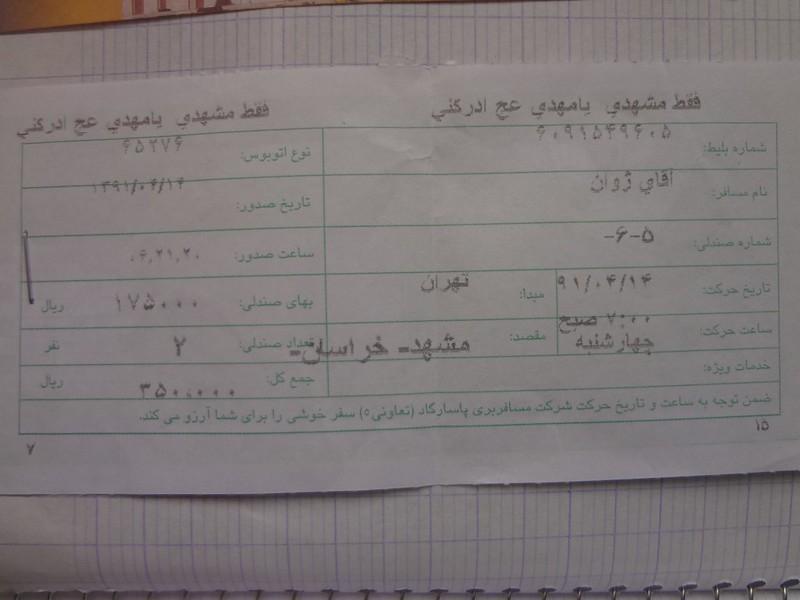 Bilhete de autocarro Teerao - Mashhad, Irão