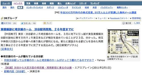 2013-01-24_1828