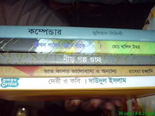 Books (6)
