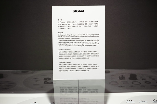 【20130131_CP+2013 SIGMA Booth】_10_Made in Aizu Fukushima Japan