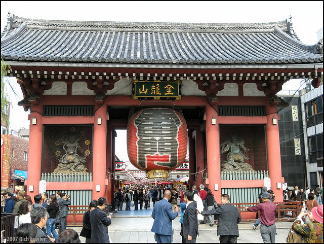 Senso-ji--Kaminarimon