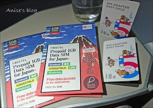 dot5日本上網SIM卡_008