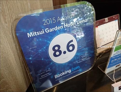 三井花園飯店上野_010