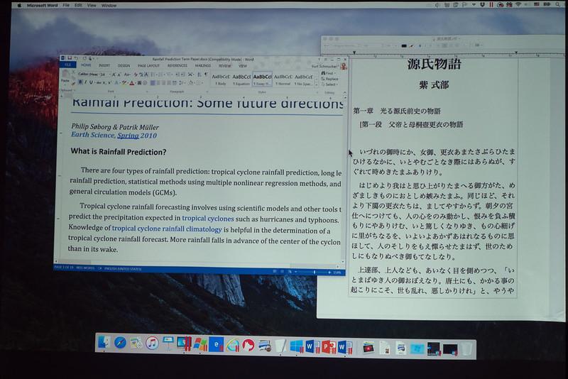 Parallels_Desktop12-15