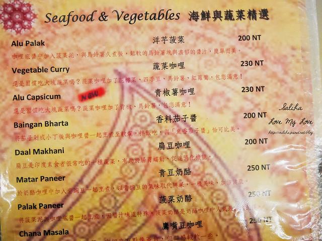 台北師大夜市台電大樓站美食餐廳印度香料館 (10)