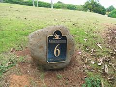 Kauai Lagoon Golf Club 430
