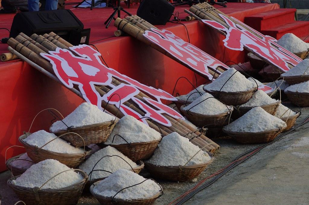 嘉義布袋洲南鹽場-2012謝鹽祭(10/13)