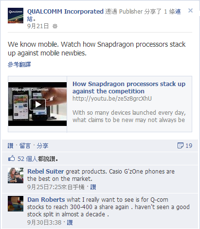 QCOM Facebook