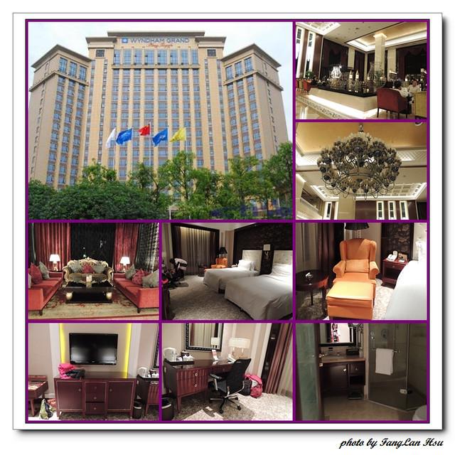 nEO_IMG_溫德姆酒店