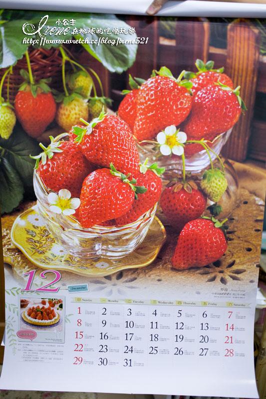 12.10-台灣水果月曆