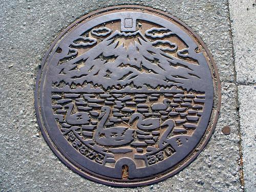 Yamanakako village Yamanashi pref manhole cover (山梨県山中湖村のマンホール))