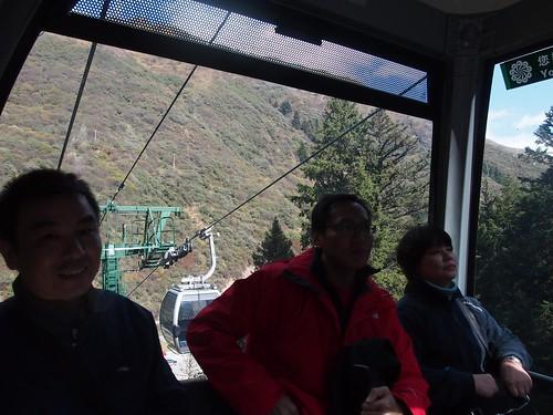 Huanglong-24