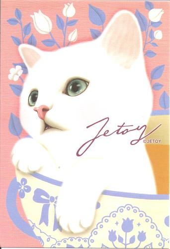 Jetoy Cocoa