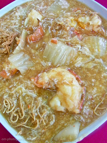 de food land sang har meen / sang har mee  R0019326 copy
