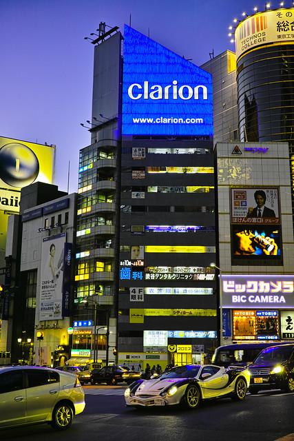 20121028_03_Fov Classic Blue × Shibuya