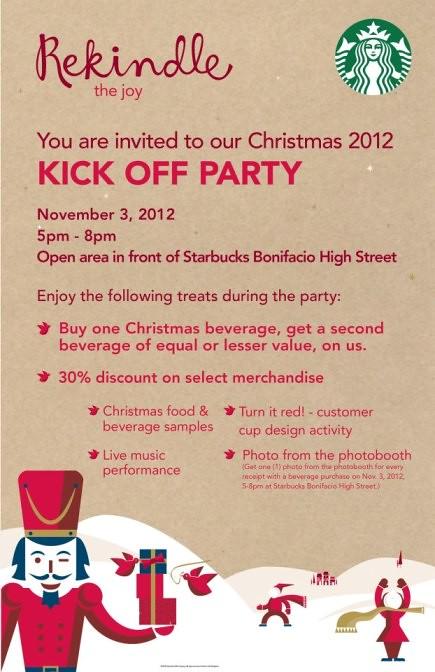Starbucks Christmas 2012 Kick Off Party
